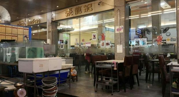 Name:  Leng kee street view.jpg