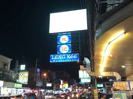 Name:  Pattaya Klang Leng Kee restaurant.jpg